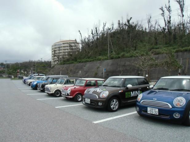 OMC / ドライブ&ミーティング(2013年5月)