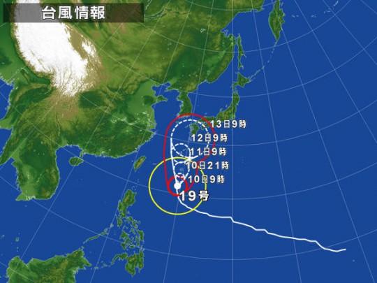 OMC 10月のミーティング&ドライブはスーパー台風19号の影響の為・・・中止