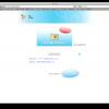 Mac OSXでWin対応の圧縮ファイルを作る