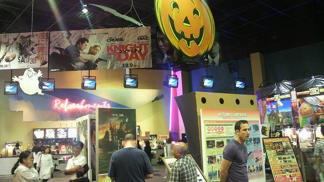 近ごろ話題の3D映画を観てみよう