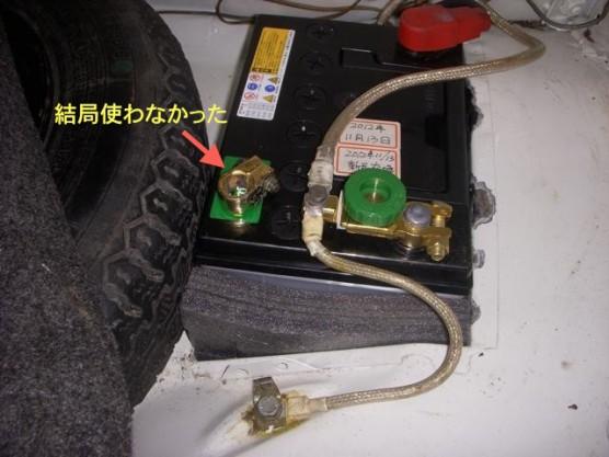 s-DSCN1388a