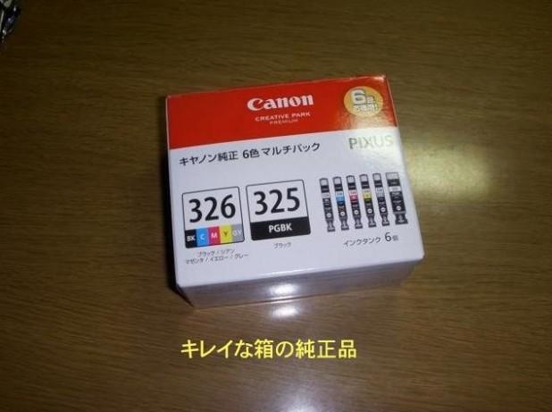 ink-03
