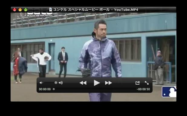 001-ichiro
