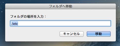 OSX10.8.2 Mountain Lion