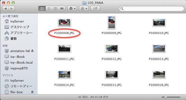 Macでもファイル拡張子は常に表示がいいのかも