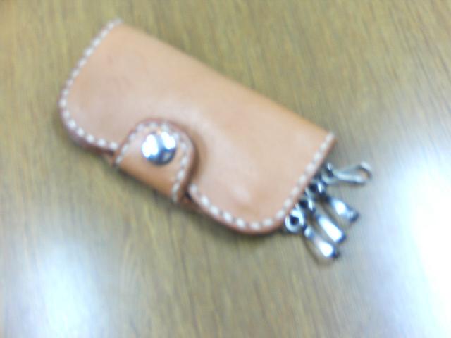 001-keycase