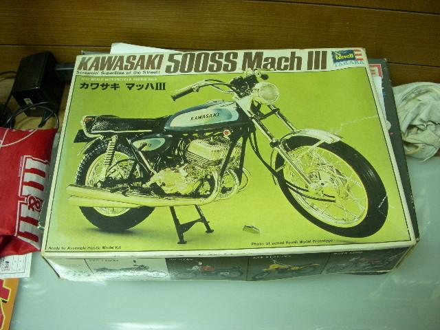 カワサキ500SSマッハⅢ(プラモデル)