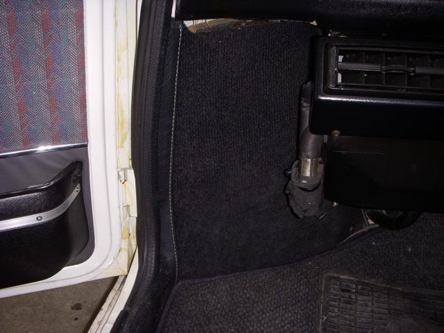 mini / 意外に目立つめくれたカーペットの縁を目隠しするカーペットジョイント