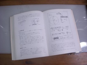 s-DSCN1616