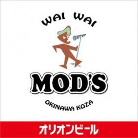 s-mods