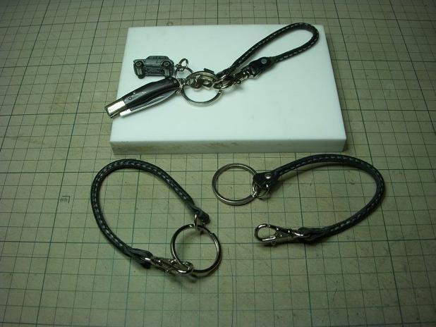 s-rope