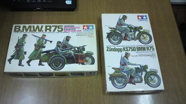 002-bike