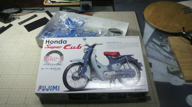 003-bike2