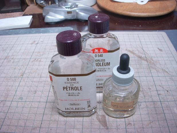 エナメル塗料の薄め溶剤を画材用のペトロールで代用する