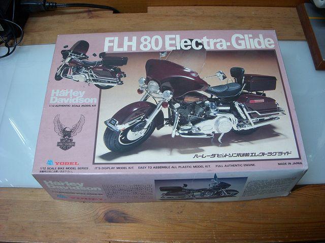 プラモ / ハーレーダビッドソン FLH80 製作開始