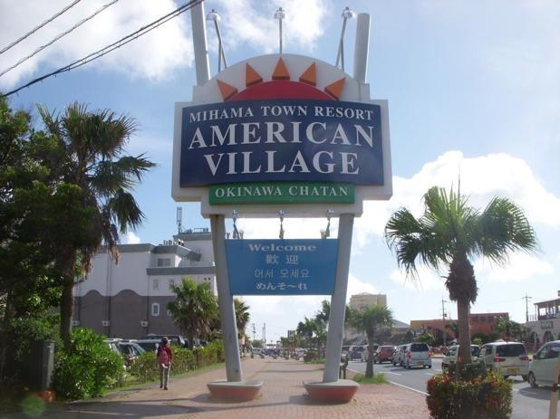 美浜アメリカンビレッジでお散歩!おすすめのタウンリゾートを楽しむ。