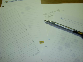 sysnote1
