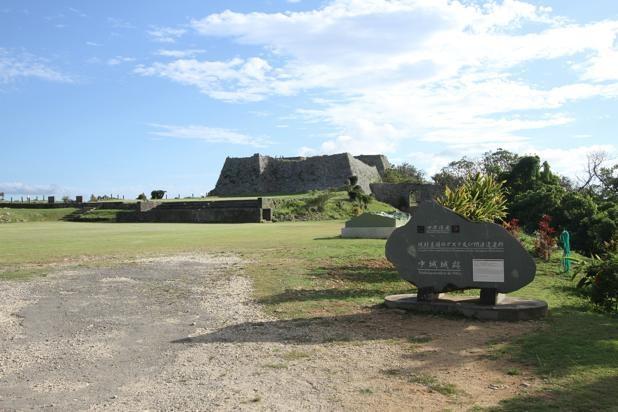 沖縄の世界遺産 中城城跡公園に小学校以来で久しぶりに行ってみた♪