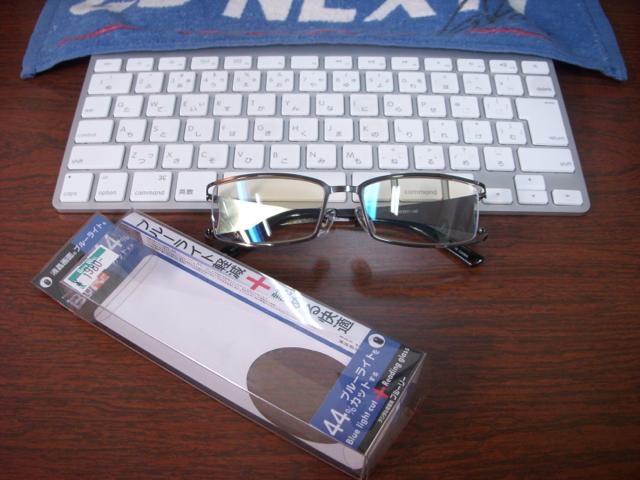 ブルーライト軽減PC用老眼鏡