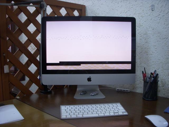 突然のiMac不調でアップルストアーに連絡してみると