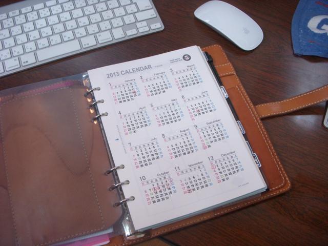 A5 システム手帳用カレンダーリフィル2014年度版