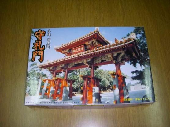 yomoyama-018