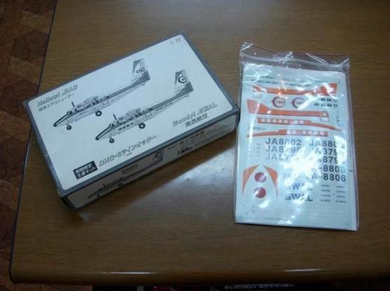 yomoyama-019