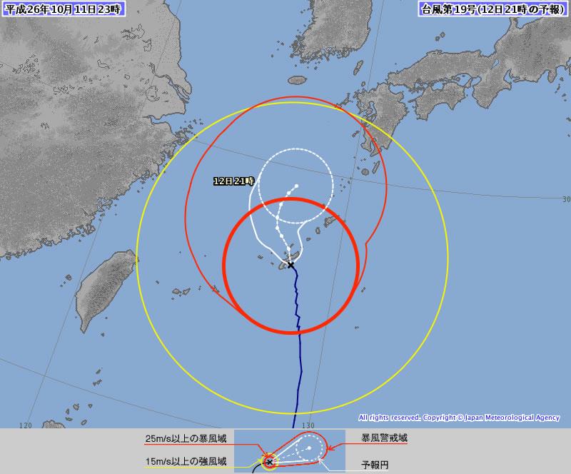 2年ぶりに本島直撃したスーパー台風19号!
