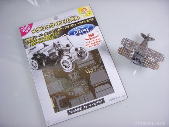 s-DSCN3997
