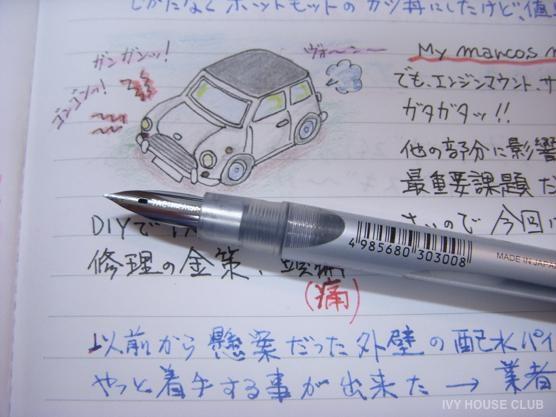 ノート落書き車