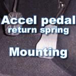 mini / アクセルペダルリターンスプリングの増設♪