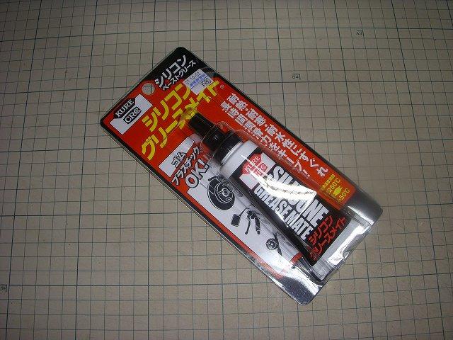 B-repair030