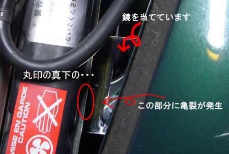 radiator-img2
