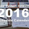 2016年カレンダー無料ダウンロード[A5システム手帳リフィル]