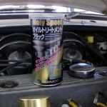 mini / 評判の良いエンジンオイル添加剤「MOLY SPEED」を試してみる