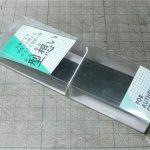 プラモデル / 型取り材「型想い」で部品を複製してみる♪