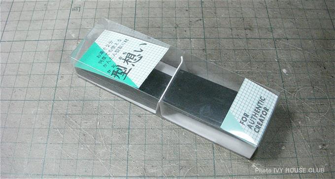 s-DSCN0019 (2)
