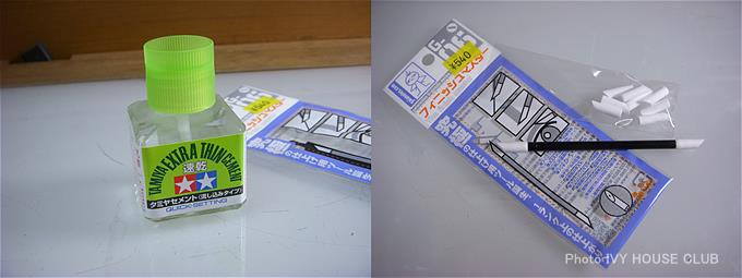 s-DSCN0056-horz
