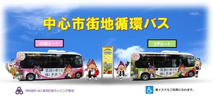 s-bus1