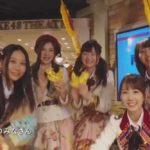 AKB48が踊る沖縄ファミリーマートのCM!国道508号線「結」が面白い